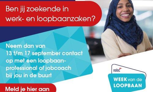Foto - LDC is partner van de Week van de Loopbaan
